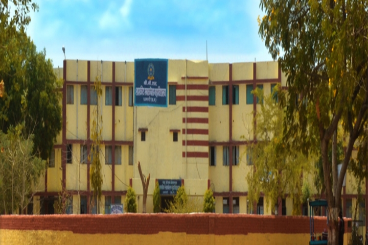 https://cache.careers360.mobi/media/colleges/social-media/media-gallery/22594/2018/12/9/Campus view of BCS Government Post Graduate College Dhamtari_Campus-view.jpg