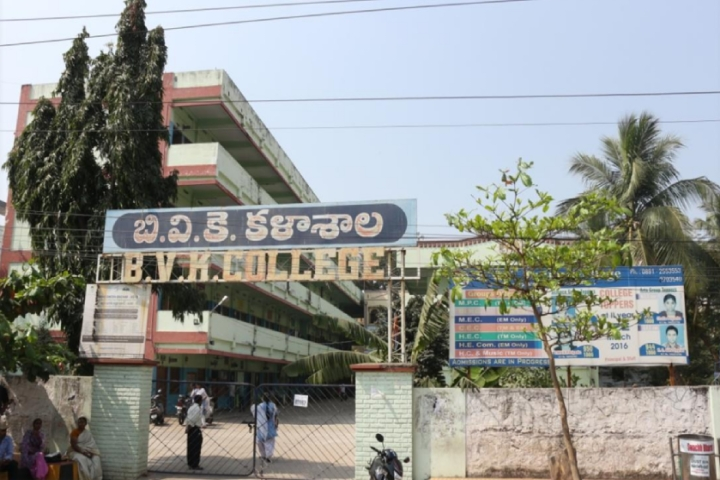 https://cache.careers360.mobi/media/colleges/social-media/media-gallery/22599/2018/11/14/Campus veiw of BVK College Visakhapatnam_Campus-veiw.jpg
