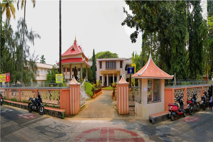 https://cache.careers360.mobi/media/colleges/social-media/media-gallery/22608/2019/1/1/Campus View of Sree Narayana Mangalam College Maliankara_Campus-View.jpg