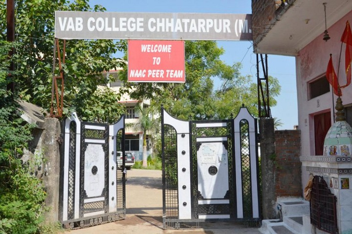 https://cache.careers360.mobi/media/colleges/social-media/media-gallery/22619/2019/6/14/Campus View of Veerangna Awanti Bai College Chhatarpur_Campus-View.jpg