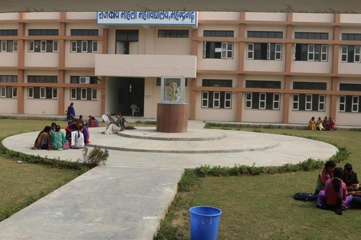 https://cache.careers360.mobi/media/colleges/social-media/media-gallery/22629/2019/6/15/Campus Veiw of Government College for Women Mahendergarh_Campus-View.jpg
