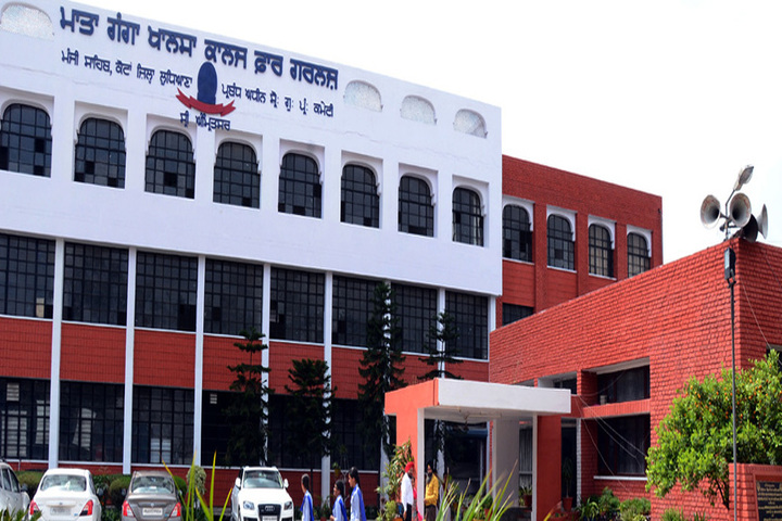 https://cache.careers360.mobi/media/colleges/social-media/media-gallery/22646/2019/6/17/Campus view of Mata Ganga Khalsa College for Girls Kottan_Campus-view.jpg