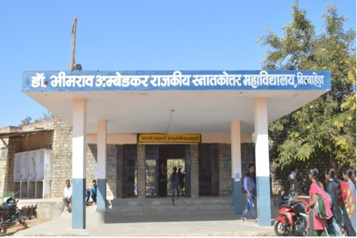 https://cache.careers360.mobi/media/colleges/social-media/media-gallery/22652/2018/11/23/Campus view of Dr BR Ambedkar Government PG College Nimbahera_Campus-view.jpg