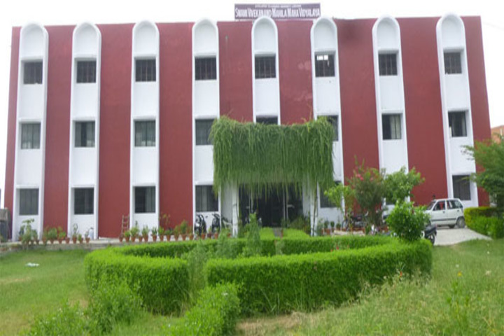 https://cache.careers360.mobi/media/colleges/social-media/media-gallery/22682/2018/11/27/Campus view of Swami Vivekanand Mahila Maha Vidyalaya Lucknow_Campus-view.jpg