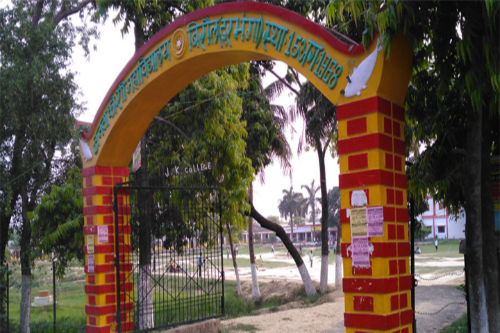 https://cache.careers360.mobi/media/colleges/social-media/media-gallery/22689/2018/11/27/Entrance Gate Of Janta Koshi College Biraul_Campus-View.jpg