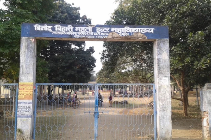 https://cache.careers360.mobi/media/colleges/social-media/media-gallery/22706/2018/11/28/Entrance Gate of Binod Bihari Mahato College Dhanbad_Campus-View.png