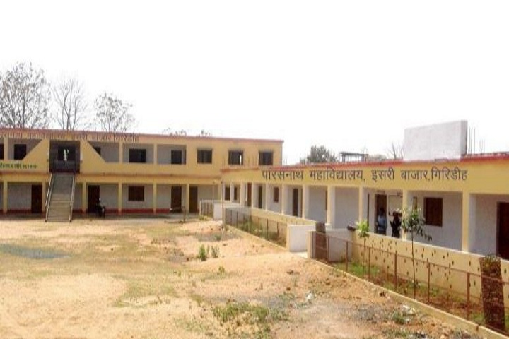 https://cache.careers360.mobi/media/colleges/social-media/media-gallery/22712/2018/11/27/Collge Building Of Parasnath Mahavidyalaya Giridih_Campus View.JPG