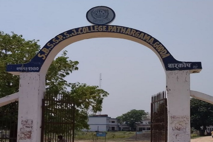 https://cache.careers360.mobi/media/colleges/social-media/media-gallery/22714/2020/3/10/Entrance View of SBSSPSJ College Godda_Campus-View.jpg