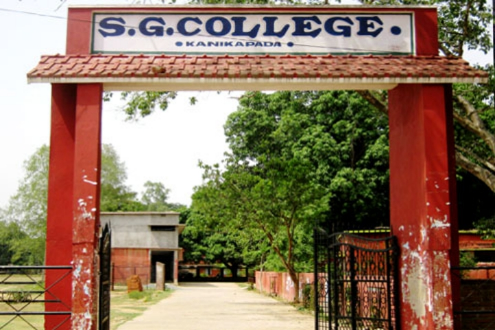 https://cache.careers360.mobi/media/colleges/social-media/media-gallery/22743/2018/11/16/Campus View of Sadhu Goureswar College Kanikapada_Campus-View.jpg