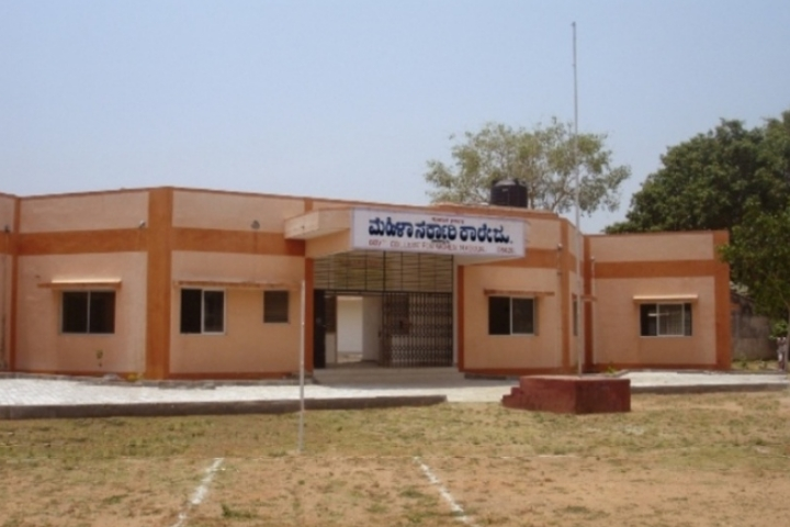 https://cache.careers360.mobi/media/colleges/social-media/media-gallery/22765/2019/1/4/Campus View of Government College for Women Maddur_Campus-View.jpg