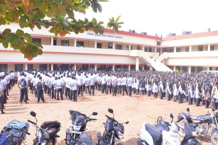 https://cache.careers360.mobi/media/colleges/social-media/media-gallery/22768/2019/1/4/Campus View of Government First Grade College Belthangady_Campus-View.jpg