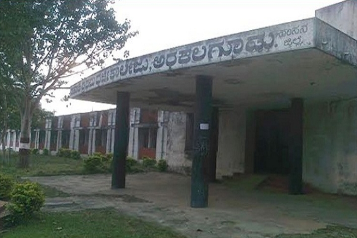 https://cache.careers360.mobi/media/colleges/social-media/media-gallery/22779/2019/1/1/Campus view of Government First Grade College Arkalgud_Campus-View.jpg
