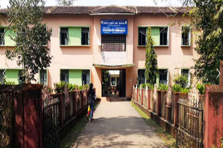 https://cache.careers360.mobi/media/colleges/social-media/media-gallery/22780/2019/1/2/Campus View of Government First Grade College Koppa_Campus-View.PNG