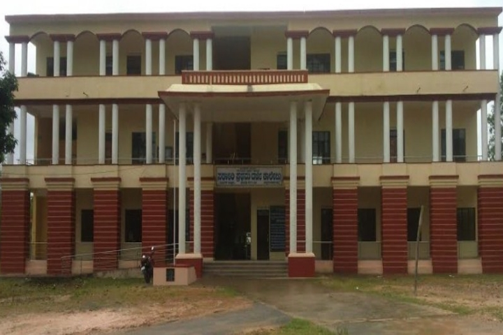 https://cache.careers360.mobi/media/colleges/social-media/media-gallery/22790/2019/1/3/Campus view of Government First Grade College Kalasa_Campus-View.jpg