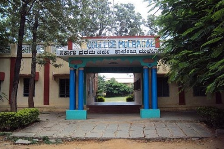 https://cache.careers360.mobi/media/colleges/social-media/media-gallery/22797/2019/1/4/Campus View of Government First Grade College Mulbagal_Campus-View.jpg