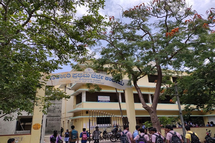 https://cache.careers360.mobi/media/colleges/social-media/media-gallery/22800/2020/3/6/Campus View of Government First Grade College Kuvempu Nagara_Campus-View.jpg