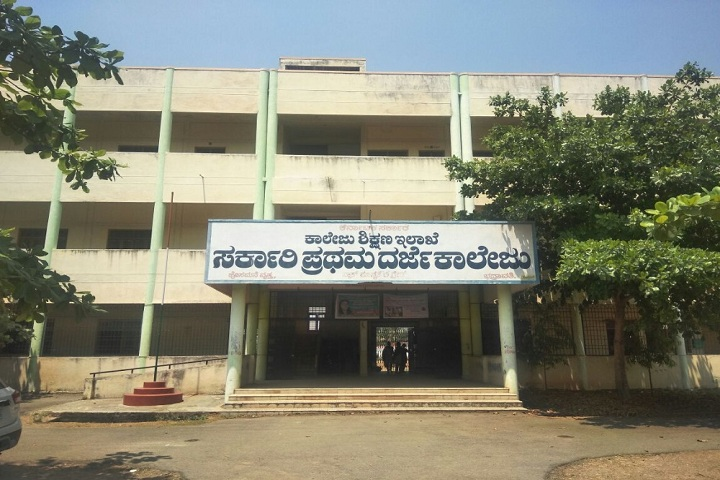 https://cache.careers360.mobi/media/colleges/social-media/media-gallery/22807/2019/6/14/Campus View of Government First Grade College Bhadravati_Campus-View.jpg