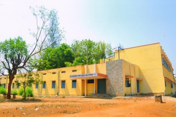 https://cache.careers360.mobi/media/colleges/social-media/media-gallery/22825/2019/1/5/Campus View of Sri Mahadeshwara Government First Grade College College Kollegal_Campus-View.jpg