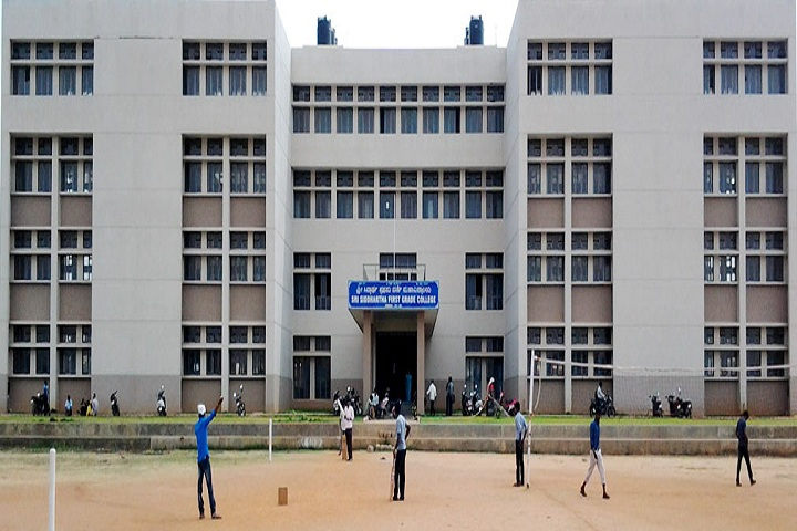 https://cache.careers360.mobi/media/colleges/social-media/media-gallery/22826/2019/6/15/Campsu View of Sri Siddartha First Grade College Tumkur_Campus-View.jpg