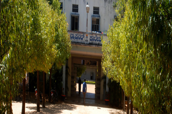 https://cache.careers360.mobi/media/colleges/social-media/media-gallery/22830/2020/3/10/Campus View of National College Bagepalli_Campus-View.jpg