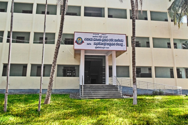 https://cache.careers360.mobi/media/colleges/social-media/media-gallery/22914/2020/3/6/College Building View of Government First Grade Womens College Holenarasipura_Campus-View.jpg