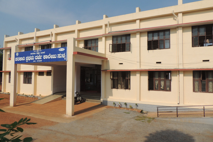 https://cache.careers360.mobi/media/colleges/social-media/media-gallery/22922/2020/3/7/College Building View of Government First Grade College Sullia_Campus-View.png