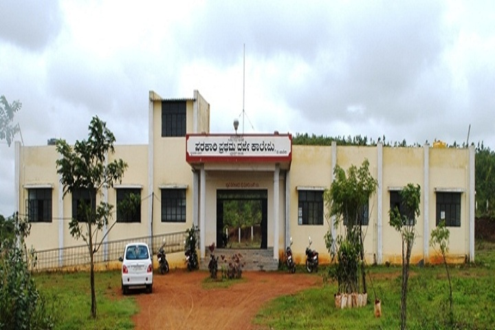 https://cache.careers360.mobi/media/colleges/social-media/media-gallery/22927/2020/3/9/College Front View of Government First Grade College Byadgi_Campus-View.jpg
