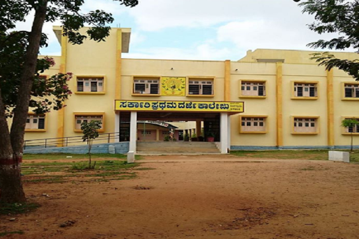 https://cache.careers360.mobi/media/colleges/social-media/media-gallery/22950/2020/3/11/Campus View of Government First Grade College Saligrama_Campus-View.png