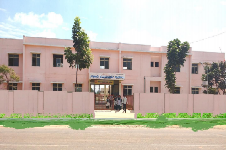 https://cache.careers360.mobi/media/colleges/social-media/media-gallery/22952/2019/1/5/Campus View of Government First Grade College Vemagal_Campus-View.png
