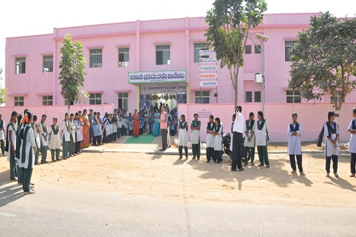 https://cache.careers360.mobi/media/colleges/social-media/media-gallery/22952/2020/3/11/Campus View of Government First Grade College Vemagal_Campus-View.png