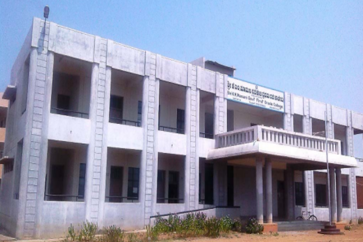 https://cache.careers360.mobi/media/colleges/social-media/media-gallery/22970/2019/1/5/College Building View of Shri KM Mamani Government First Grade College Saundatti_Campus-View.png