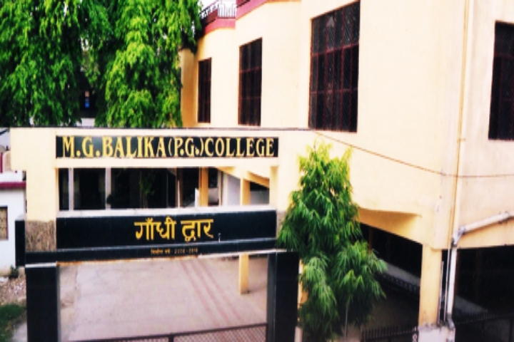 https://cache.careers360.mobi/media/colleges/social-media/media-gallery/23005/2018/11/12/Entrance View of Mahatma Gandhi Balika Vidhyalya PG College Firozabad_Campus-View.jpg