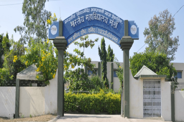 https://cache.careers360.mobi/media/colleges/social-media/media-gallery/23145/2018/11/23/Campus View of Bharatiya Mahavidyalaya Morshi_Campus-View.jpg