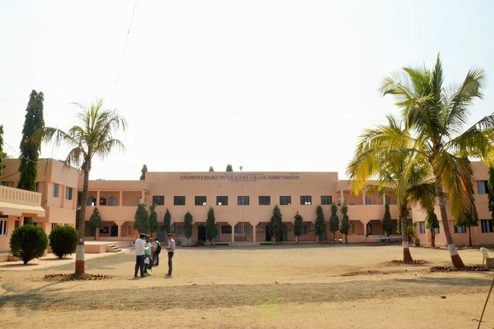 https://cache.careers360.mobi/media/colleges/social-media/media-gallery/23191/2020/3/12/Campus View of Dadapatil Rajale Arts and Science College Ahmednagar_Campus-View.jpg