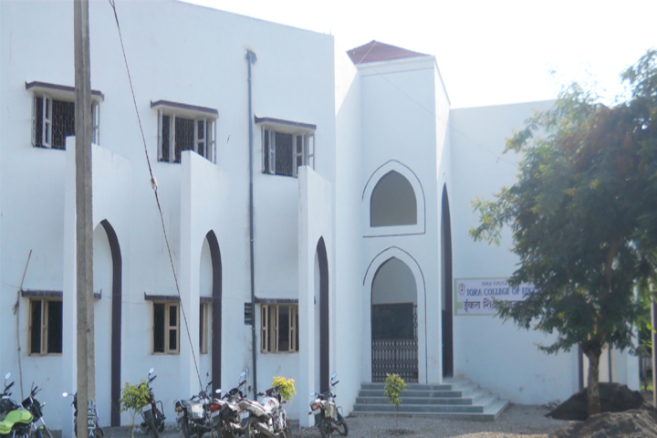 https://cache.careers360.mobi/media/colleges/social-media/media-gallery/23196/2018/10/2/Campus View of IQRA College of Education Jalgao_Campus-View.jpg