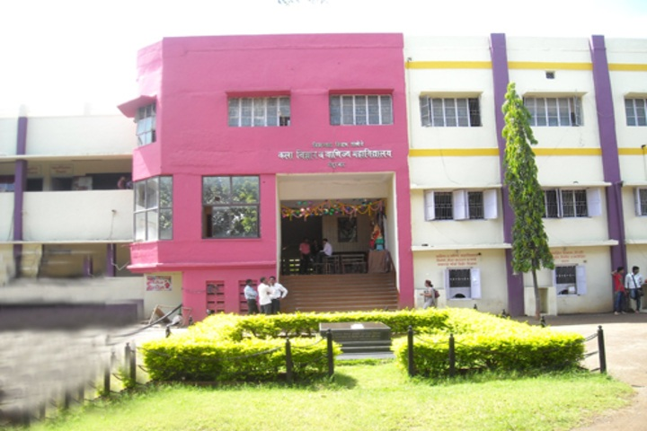 https://cache.careers360.mobi/media/colleges/social-media/media-gallery/23202/2021/2/18/Campus of Jijamata Education Societys Arts Science and Commerce College Nandurbar_Campus-View.jpg