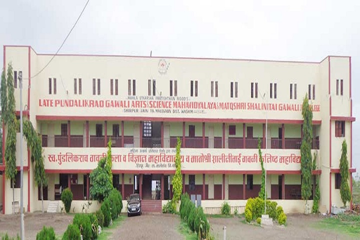 https://cache.careers360.mobi/media/colleges/social-media/media-gallery/23212/2020/3/18/Campus View Of Late Pundalikrao Gawali Arts and Science Mahavidyalaya Shirpur_Campus-View_1.jpg