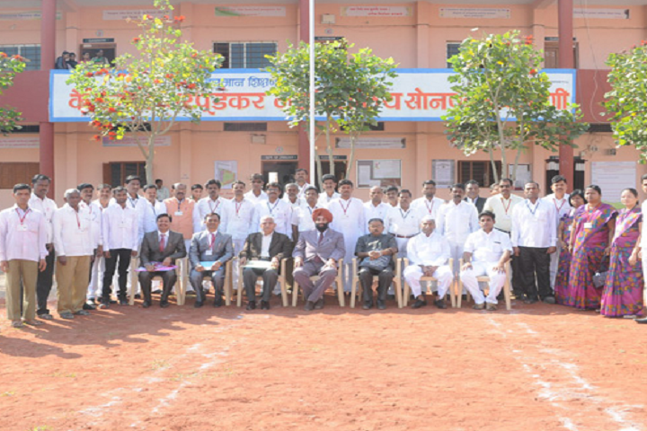 https://cache.careers360.mobi/media/colleges/social-media/media-gallery/23213/2018/11/22/Group Photo of Late Ramesh Warpudkar Arts and Commerce and Science College Parbhani_Others.png