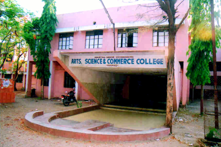 https://cache.careers360.mobi/media/colleges/social-media/media-gallery/23221/2018/11/23/Campus View of Mahatma Gandhi Vidyamandirs Arts Science and Commerce College Manmad_Campus-View.jpg