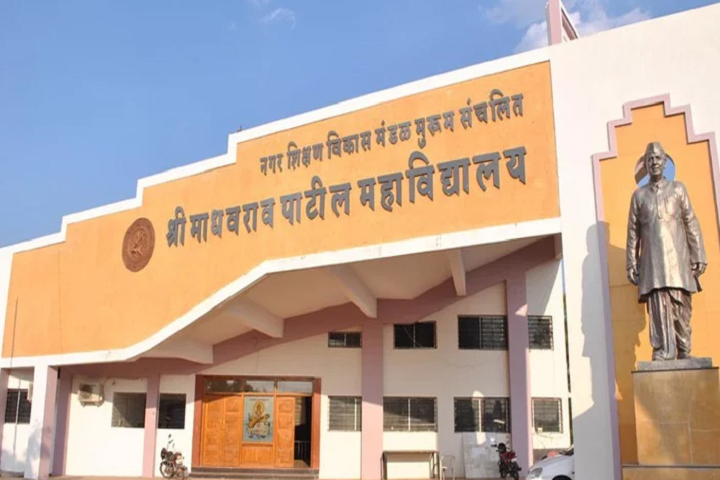 https://cache.careers360.mobi/media/colleges/social-media/media-gallery/23236/2019/6/18/Campus View of Shri Madhavrao Patil Mahavidyalaya Murum_Campus-View.png