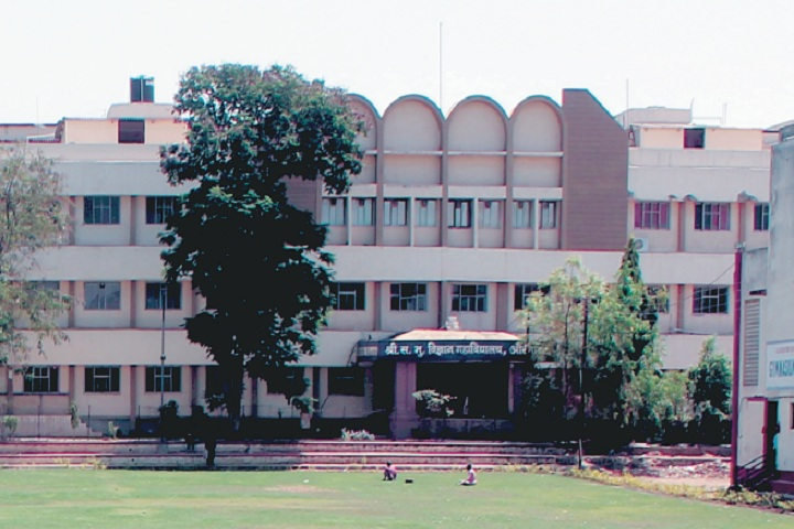 https://cache.careers360.mobi/media/colleges/social-media/media-gallery/23273/2019/6/21/Campus View of SBES College of Science Aurangabad_Campus-View.jpg