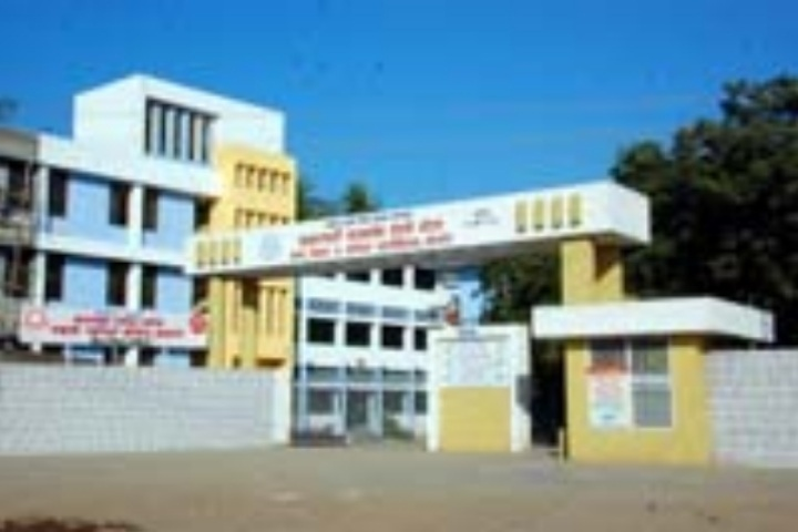 https://cache.careers360.mobi/media/colleges/social-media/media-gallery/23274/2019/6/21/Campus View of Sahakar Maharshi Bhausaheb Santuji Thorat College of Arts Science and Commerce Sangamner_Campus-View.jpg