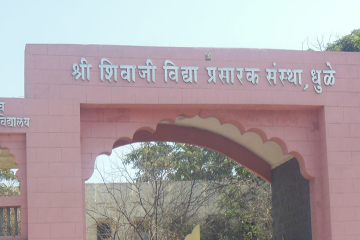 https://cache.careers360.mobi/media/colleges/social-media/media-gallery/23277/2019/6/11/Campus View of Shri Shivaji Vidya Prasarak Sansthas Bhausaheb NS Patil Arts and MFMA Commerce College Dhule_Campus-View.PNG