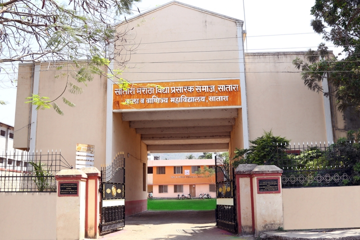 https://cache.careers360.mobi/media/colleges/social-media/media-gallery/23283/2019/6/12/Campus View one of Satara Maratha Vidya Prasarak Samajs Arts and Commerce College Satara_Campus-View.jpg