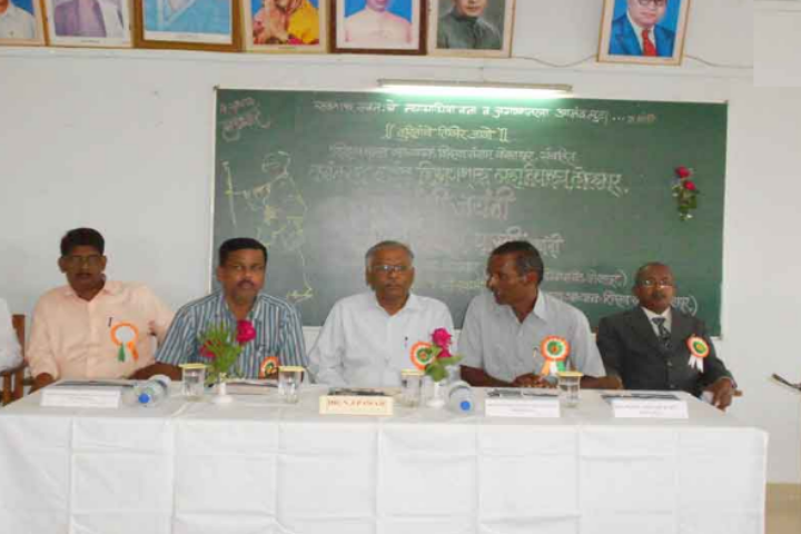 https://cache.careers360.mobi/media/colleges/social-media/media-gallery/23294/2018/1/25/Vasantrao-Naik-Shikshanshastra-Mahavidyalaya-Kolhapur8.png