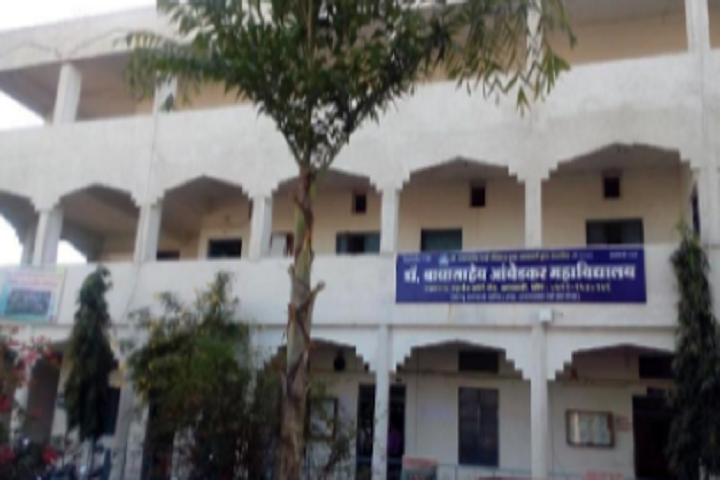 https://cache.careers360.mobi/media/colleges/social-media/media-gallery/23313/2019/6/19/Campus View of Dr Babasaheb Ambedkar Mahavidyalaya Amravati_Campus-view.png
