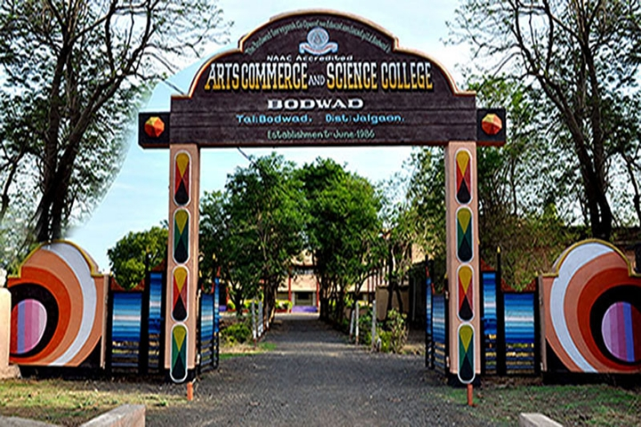 https://cache.careers360.mobi/media/colleges/social-media/media-gallery/23336/2018/10/4/Campus View of The Bodwad Sarvjanik Co-Op Education Society Ltd Arts Commerce and Science College Bodwad_Campus-View.jpg