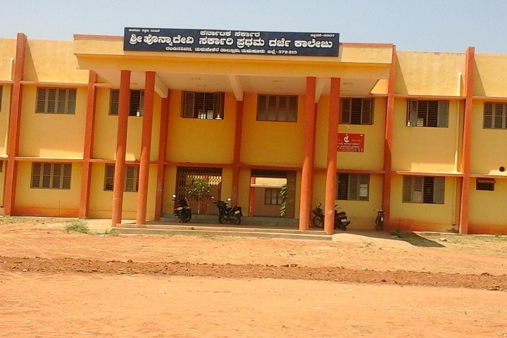 https://cache.careers360.mobi/media/colleges/social-media/media-gallery/23390/2019/1/3/Campus-View of Sri Honnadevi Government First Grade College Dandinashivara_Campus-View.jpg