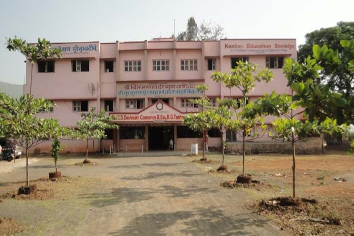https://cache.careers360.mobi/media/colleges/social-media/media-gallery/23422/2018/10/10/College Adminitrative Building View of Konkan Education Societys Dr CD Deshmukh Commerce and Sau KG Tamhane Arts College Ro.jpg