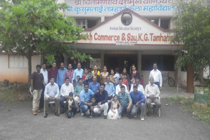 https://cache.careers360.mobi/media/colleges/social-media/media-gallery/23422/2018/10/10/Faculty of Konkan Education Societys Dr CD Deshmukh Commerce and Sau KG Tamhane Arts College Roha_Others.jpg